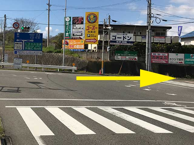 ①尾道大橋降りた後、二番潟信号を右折